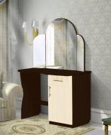 Стол туалетный с зеркалом/трельяж Людмила–2