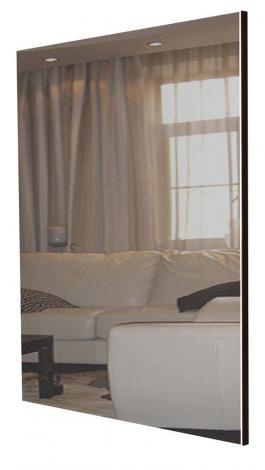 Зеркало 12.02.26 - фото №1