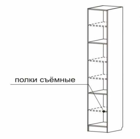 Шкаф для книг узкий со стеклянной дверью С410М - фото №5