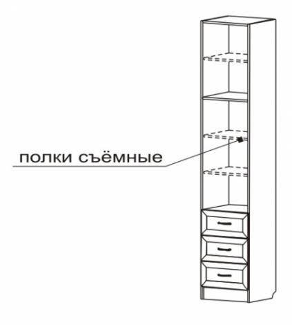Шкаф для книг узкий со стеклом и ящиками С 414 М - фото №2