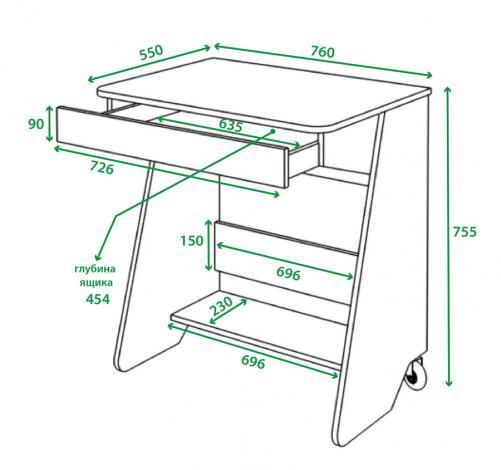 Стол для ноутбука - фото №3