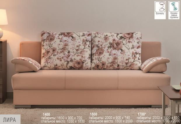Диван - кровать Лира 1400 (еврокнижка) - фото №3