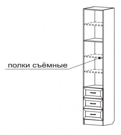 Шкаф-пенал с тремя ящиками С 413 МГ - фото №5
